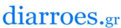 www.diarroes.gr